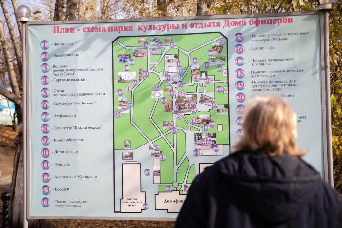 «На плане парка должен быть указан доступный маршрут, его нет. Подрисуйте жёлтыми стрелочками», - Сергей Петров