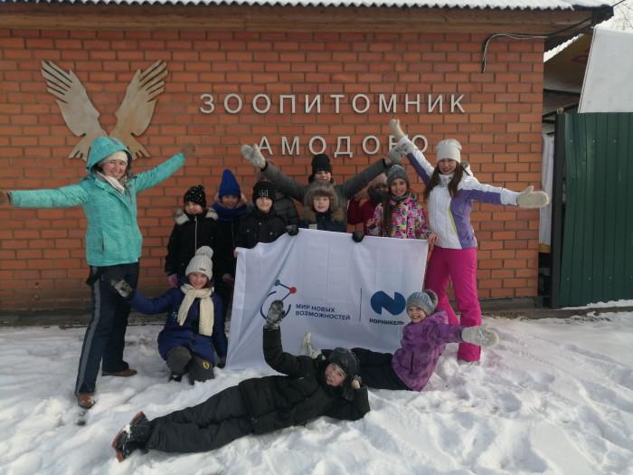 Амодово зимой