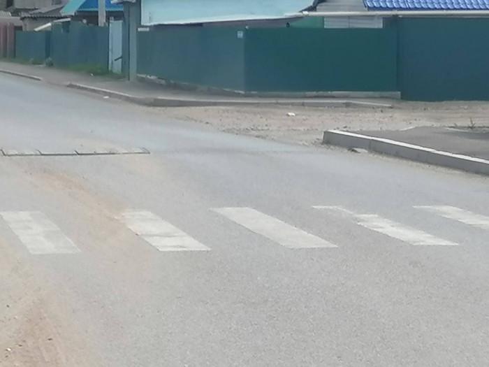Фото: Телеграм–канал администрации Читы «Город Чита»