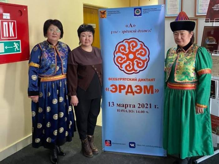 Участники диктанта в Агинском